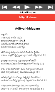 Aditya Hridayam – Apps on Google Play