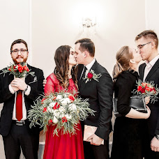 Wedding photographer Aleksandra Kosova (afelialu). Photo of 05.02.2018