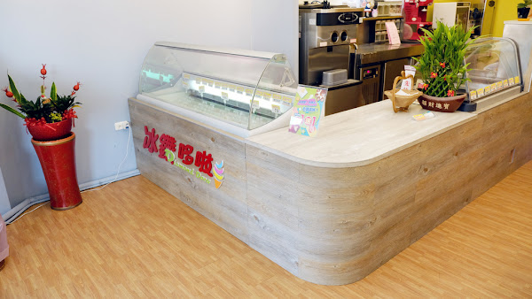 冰鑽哆啦|台南冰品| 不限口味冰棒買一送一|純水果無香精尚天然|融化炎熱夏天必備冰品