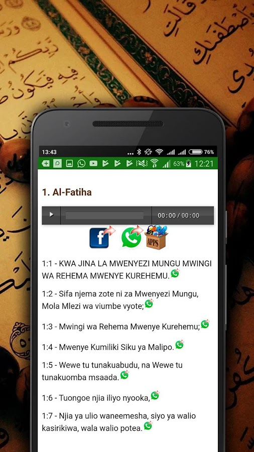 Swahili Quran Audio- screenshot
