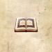 اية وسورة - في القران الكريم icon