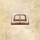 اية وسورة - في القران الكريم (game)