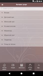 Салон Бигуди for PC-Windows 7,8,10 and Mac apk screenshot 2