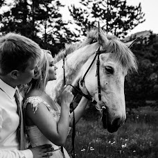 Wedding photographer Alina Milekhina (am29). Photo of 10.07.2016