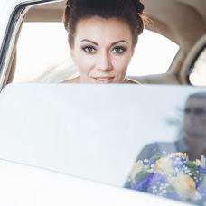 Wedding photographer Vitaliy Davydov (hotredbananas). Photo of 05.10.2017