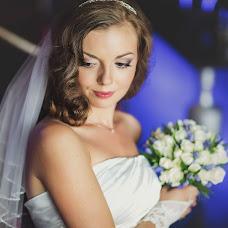 Wedding photographer Anastasiya Gureeva (Optimistic). Photo of 05.09.2013