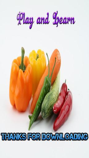子供のための野菜の名前