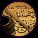 Cevşen 'ül Kebir (sesli) Islam icon