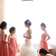 Wedding photographer Mollie Wetta (wetta). Photo of 06.02.2014