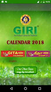Giri Calendar - 2018 - náhled