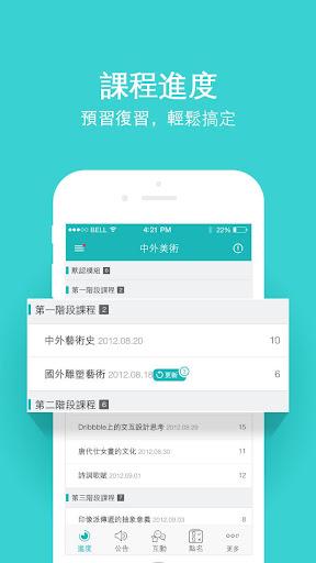 Runtastic Bluetooth Smart Combo Heart Rate Monitor   Runtastic Shop