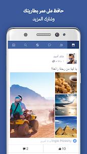 Facebook 2 4