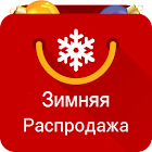Aliekspress goods in Russian icon