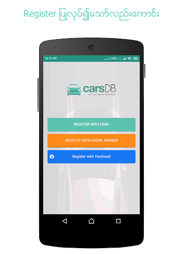 CarsDB - Buy/Sell Cars Myanmar 7.0.6 screenshots 4