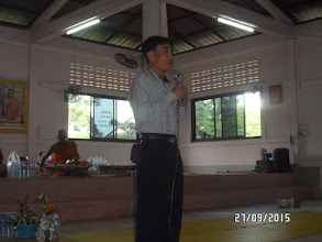 Photo: มารับตำแหน่งที่โรงเรียนบ้านหนองลาดควาย ๒๖ มิถุนายน ๒๕๒๖