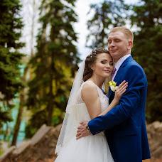 Wedding photographer Roman Lineckiy (Lineckii). Photo of 26.11.2018