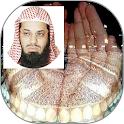 Sheikh Shuraim Dua mp3 icon