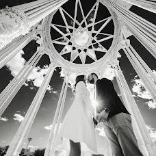 Wedding photographer Irina Lysikova (Irinakuz9). Photo of 06.09.2016