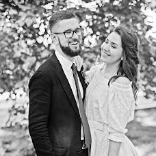 Wedding photographer Mariya Kuznecova (MariaK). Photo of 22.04.2018