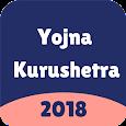 Yojna and Kurushetra : Magazine 2018