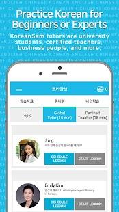 KoreanSam: Learn Korean, TOPIK | 한국어 선생님 - náhled