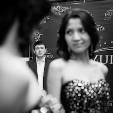 Wedding photographer Eleonora Flaum (flaum). Photo of 17.01.2016