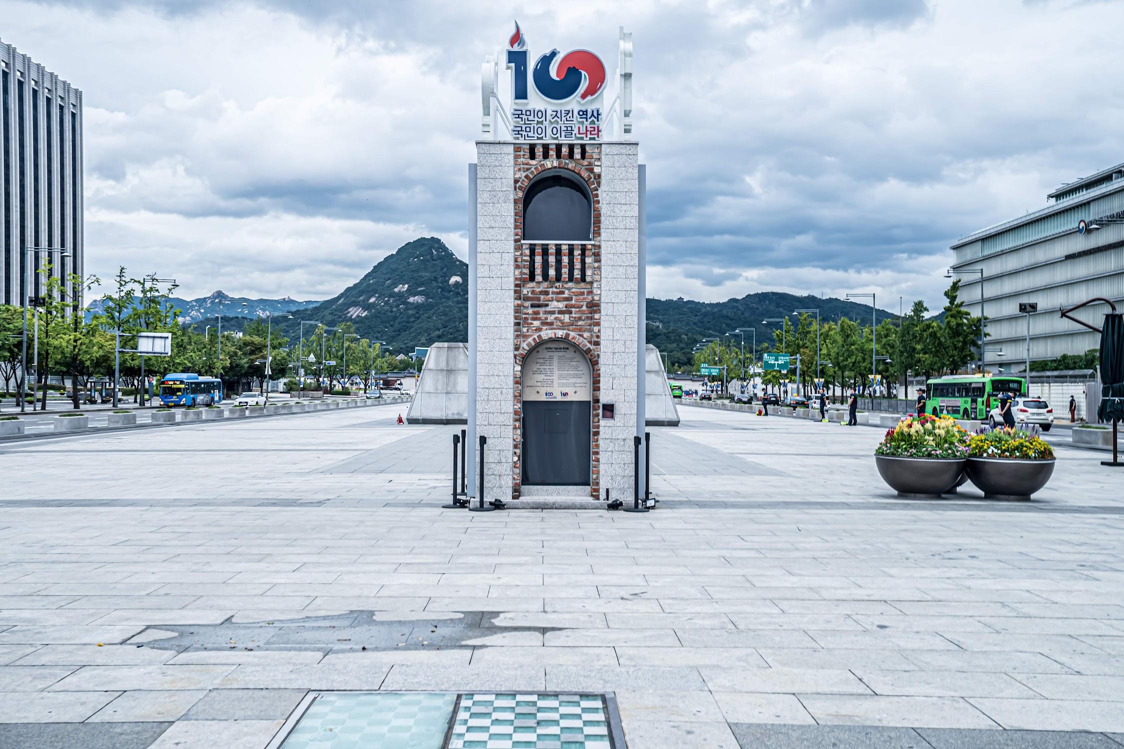 ソウル 光化門広場