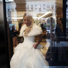Wedding photographer Andrey Luft (Luft). Photo of 11.04.2014
