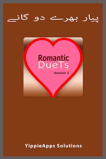 Hindi Love Duets 2016