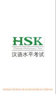 HSK-III - náhled