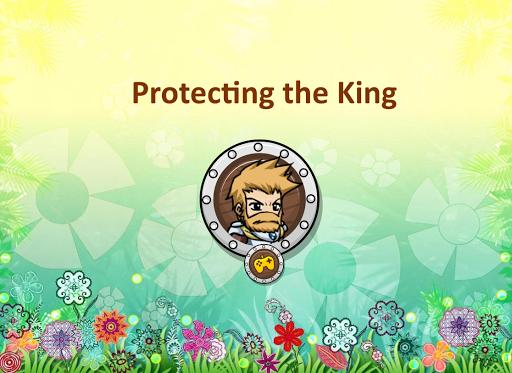 Защита короля