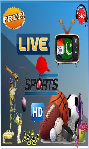Pak PTV MCL Sports TV Videos