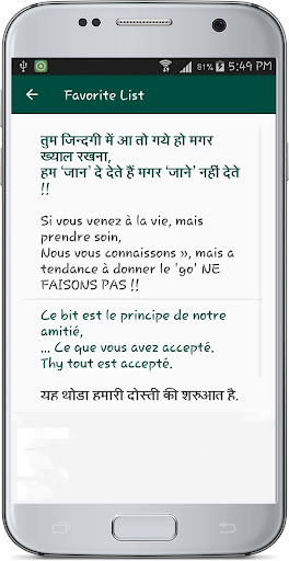 Download Hindi French Translate Free For Android Hindi French Translate Apk Download Steprimo Com