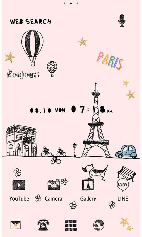 little paris google play little paris voltagebd Images