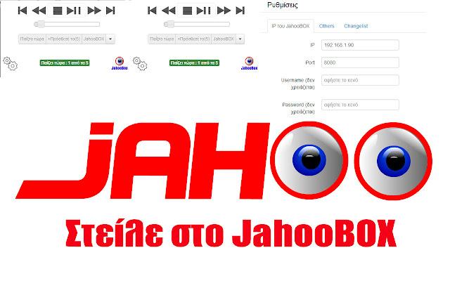 JahooBox