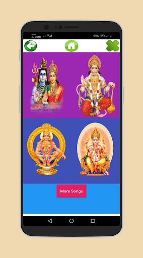 Telugu Devotional Songs - Bhakthi Paatalu 1.2.2 screenshots 1