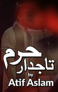 Tajdar E Haram By Atif Aslam screenshot 0