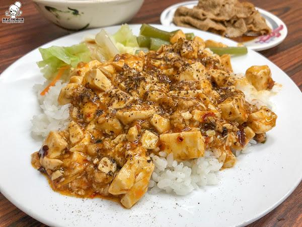 美味手工麵食、川味層次麻婆豆腐必點,手工特製餅每日限量 京味居 北京麵餅飯餐館