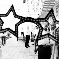 Fotógrafo de bodas Dmitriy Feofanov (AMDstudio). Foto del 01.02.2018