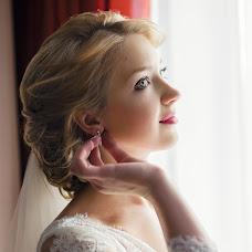Wedding photographer Vladislav Novikov (vlad90). Photo of 19.10.2018