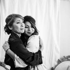 Wedding photographer Alena Evteeva (Limchik). Photo of 07.12.2016