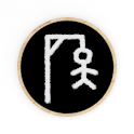 Hangman Game of Words icon