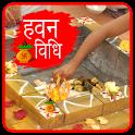 Havan Ki Vidhi : हवन विधि icon
