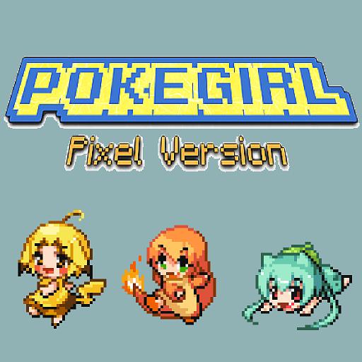 Quiz PokeGirl Pixel Version (game)