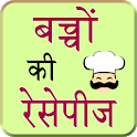 Baby Food recipes Hindi icon