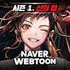 히어로칸타레 with NAVER WEBTOON 대표 아이콘 :: 게볼루션