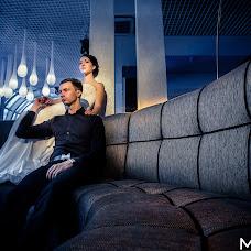 Wedding photographer Dmitriy Kuznecov (MrMrsSmith). Photo of 02.01.2015