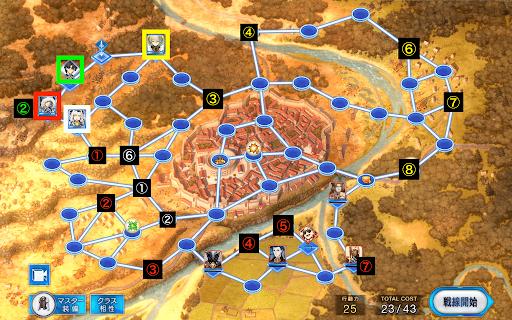 ローマ戦線3の攻略チャート