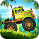 Jungle Monster Truck Kids Race