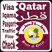 Qatar Visa Iqama Check Android APK Download Free By A.F DEVP.